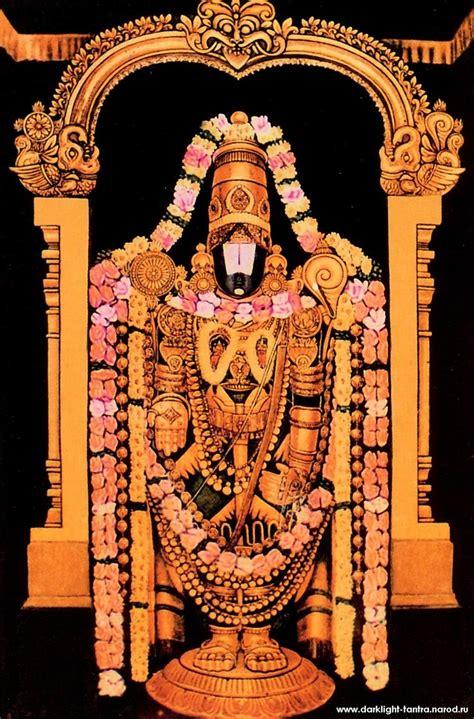 god balaji themes top 25 ideas about venkateswara on pinterest fire signs