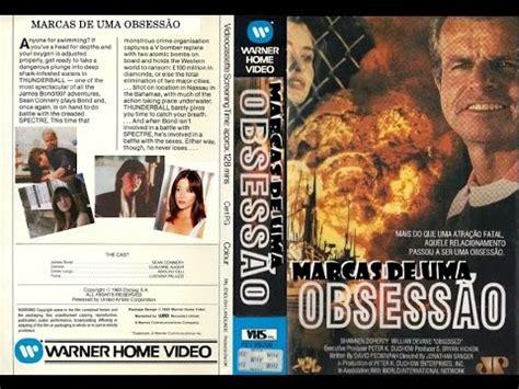 film obsessed 1992 trecho da marcas de uma obsess 227 o obsessed tvrip 1992