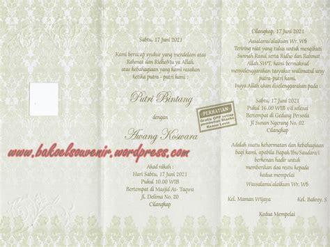 desain undangan pernikahan bogor 301 moved permanently
