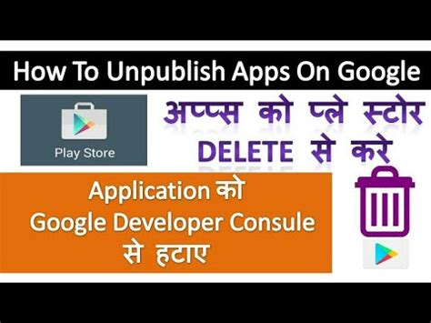 play store developer console how to unpublish delete remove play store apps