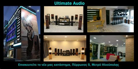 ultimate home design center 100 ultimate home design center home theater design