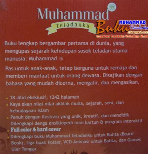 Buku Muhammad Teladanku Sygma Mute T3010 buku muhammad teladanku mute muhammad teladanku