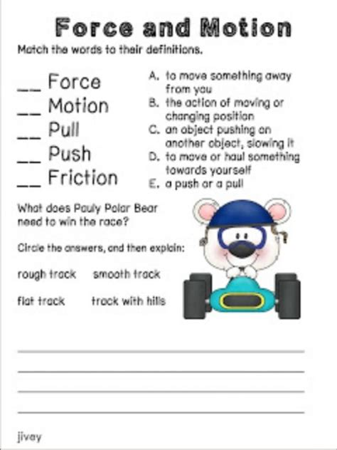 Forces And Motions Worksheets by 19 Ideas Resources For And Motion Teach Junkie