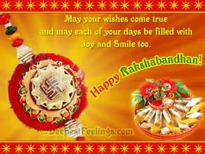 rakhi greetings cards to send