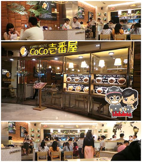 coco curry jakarta curry rice japan cerita binkdotz