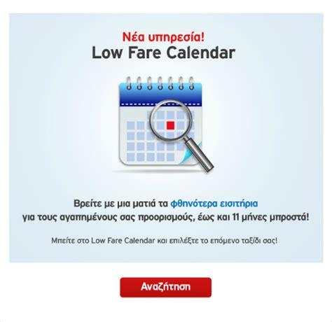 Delta Low Fare Calendar Search Fares Air Tickets Find Travel Deals Southwest