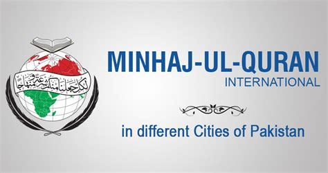 www minhaj org mqi in different cities of pakistan minhaj ul quran