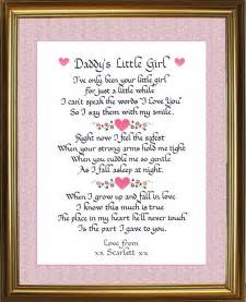 Little girl quotes about happiness daddy and little girl quote about