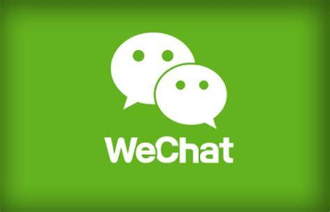 Wechat Find Wechat App Scam Scam Detector