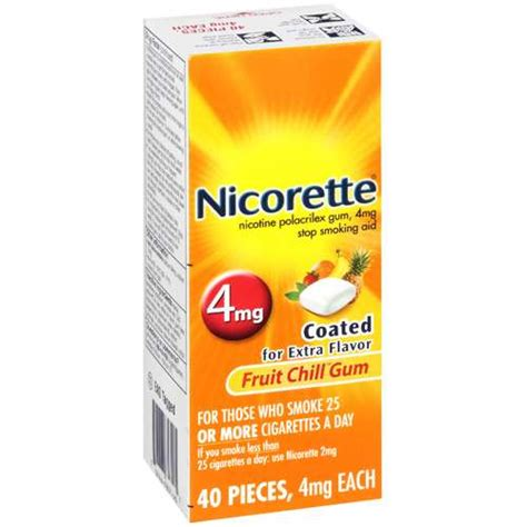 Nicotine Patch And Gum Giveaway - download free software nicotine patch and gum backuprun