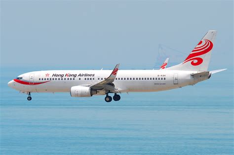 Hong Kong Airlines Offers Roundtrip Hong Kong Flights for ...