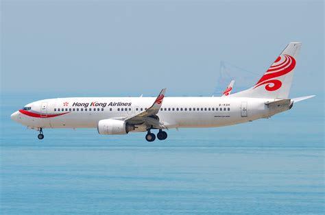 hong kong airlines offers roundtrip hong kong flights