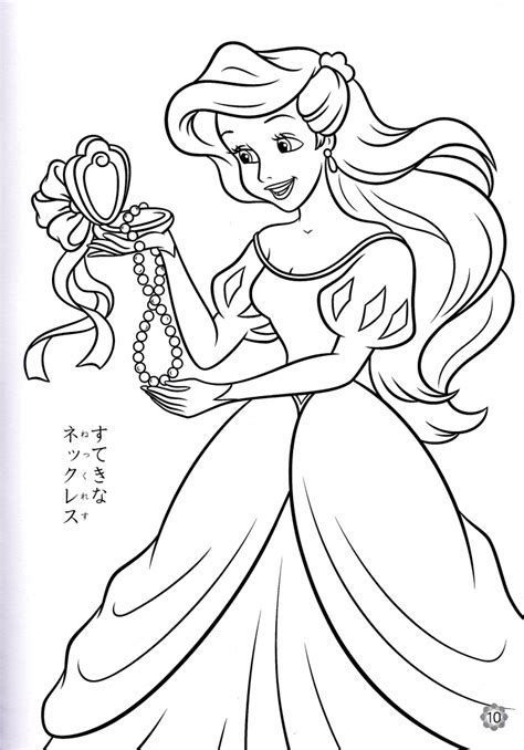 princess coloring pages for girls coloring home