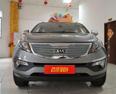 Bantal Mobil Kia Sportage Car Set Mobil compare prices on kia grill shopping buy low price