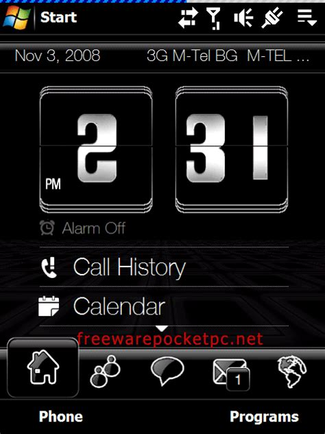 themes download for touch screen mobile mobile phone themes