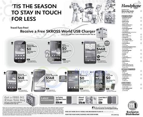 Handphone Lg L5 handphone shop samsung galaxy mini ii ace 2 note ii lte lg optimus l5 sony xperia u htc x
