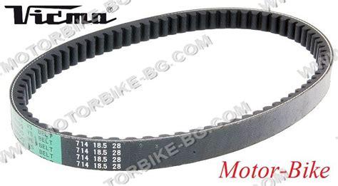 Belt Mio 18 5x714 mio 100 bando