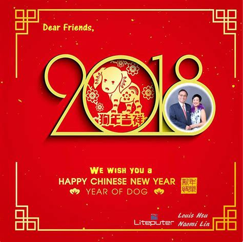 new year vacation china lunar new year announcement lite puter