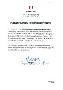 Certification Letter Construction Certificates Peninsular Petrotech Engineering W L L