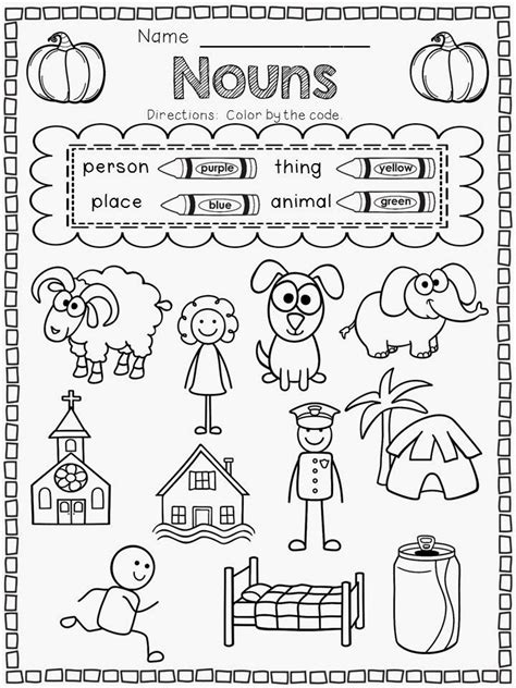 free printable noun worksheets flying into first grade take a closer look fall