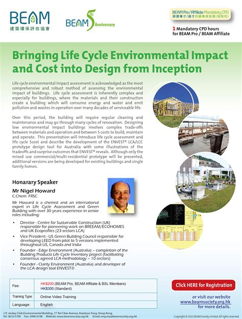 design for cost and environment beam online training portal
