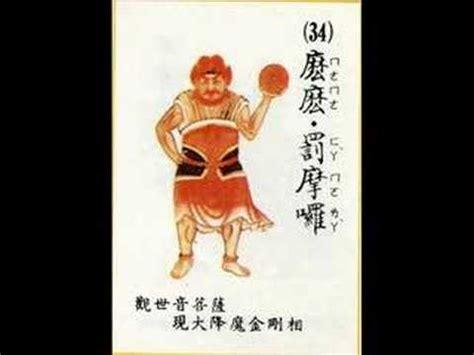 Warrior Ji Bu Duo Bi Zhuo