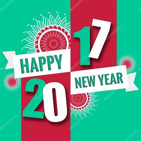 themes happy new year 2016 happy new year theme 28 images happy new year keyboard