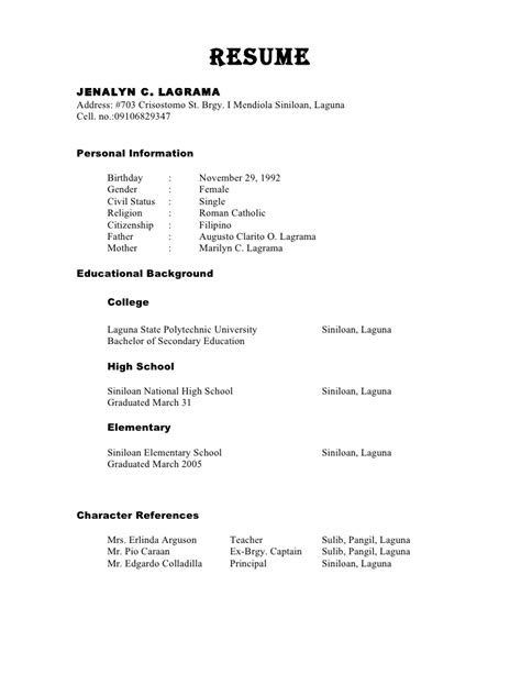 Resume Personal Address Lagrama Resume