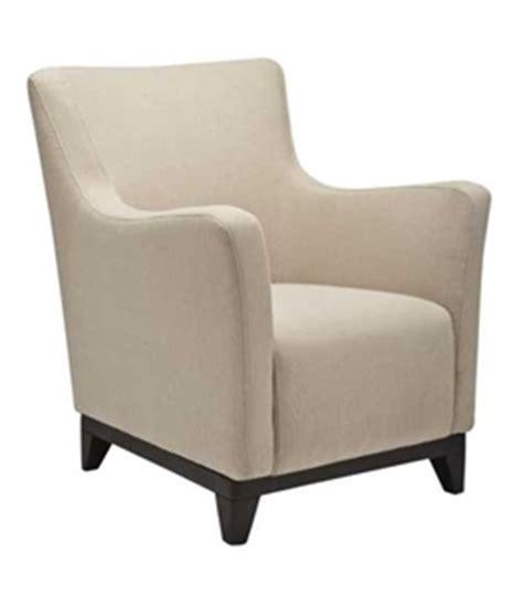 freedom furniture montigo armchair auction 0015 2074394