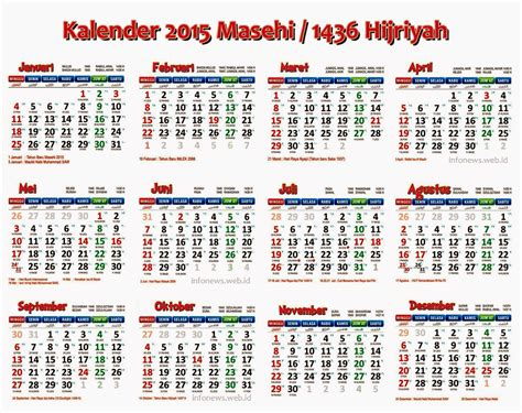 Kalender Masehi 2017 kalender 2016 med helgdagar calendar template 2016