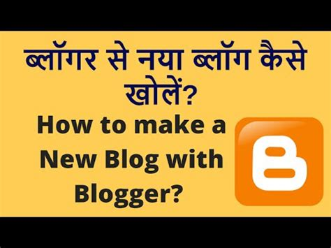 how to make a blog for free it make money online itinky how to make a free blog with blogger blog kaise banate