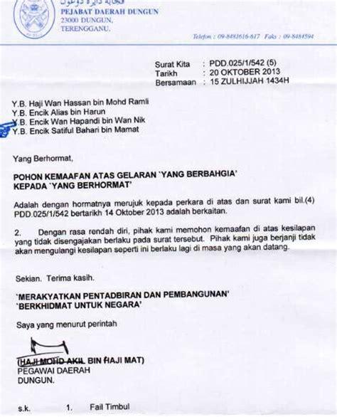 dialog rakyat pas terima permohonan maaf kerajaan