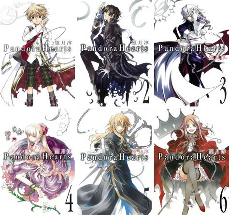 Pandora Hearts Volume 2 moonlight summoner s anime sekai pandora hearts パンドラハーツ