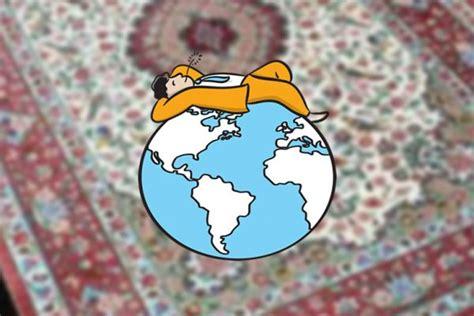 costo lavaggio tappeti persiani roma nord archivi lavanderia abaline roma