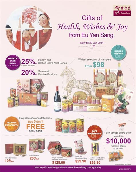 new year deals from singapore eu yang sang gifts of health wishes new