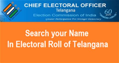 Find On Electoral Roll How To Find Part Number Of Electoral Roll In Voter Id Card