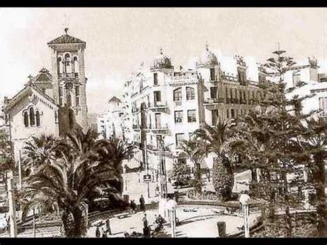 fotos antiguas tetuan marruecos tetuan marruecos fotos historicas صور تاريخية نادرة