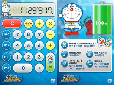 Indocustomcase Doraemon Apple Iphone 7 Plus 8 Plus Cover doraemon toma la app store de 243 n en iphoneros