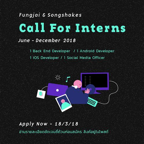Product Manager Intern 2018 Mba by Summer Internship 2018 ฟ งใจร บสม ครฝ กงานแผนก Product
