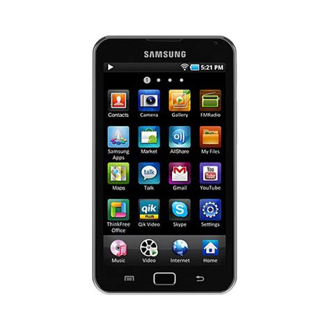 Samsung Galaxy S Wifi 5 0 Samsung Galaxy S Wifi Pictures Appear Ahead Of Official