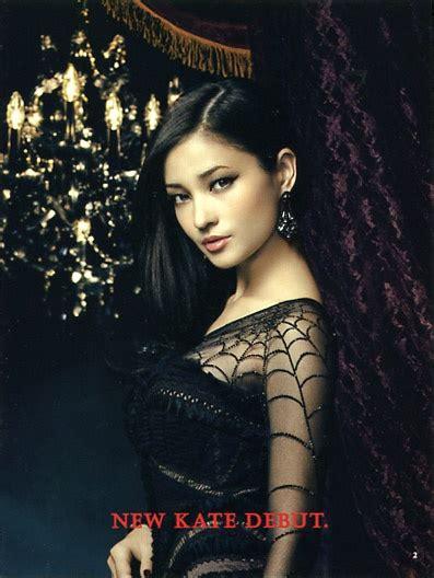 Kate By Kanebo kate by kanebo cosmetics company meisa kuroki japanese gothictic