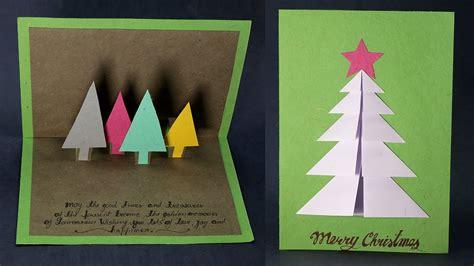 christmas card 3d making handmade cards 3d pop up card
