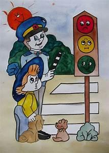 Рисунки детей пдд 1 класс