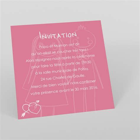 Exemple De Lettre D Invitation D Anniversaire Gratuit Modele Texte Invitation Anniversaire Gratuit Document