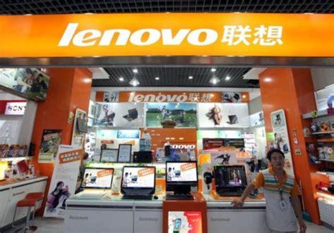 Lenovo Q2 lenovo s q2 profit climbs as pc market increases