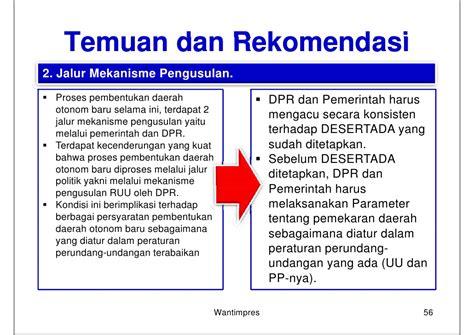 Dialetika Pengujian Peraturan Daerah Pasca Otonomi Desentralisasi Dan Otonomi Daerah Di Indonesia
