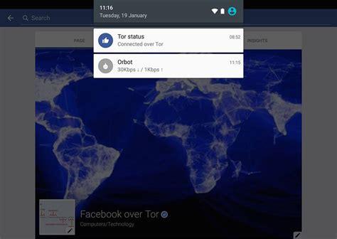 tor android τώρα το android app του προστατεύει την ανωνυμία σας υποστηρίζοντας το δίκτυο tor