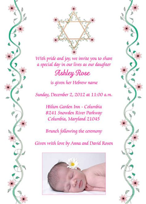 Baby Naming Card Template by Sle Invitation For Baby Naming Ceremony Wedding