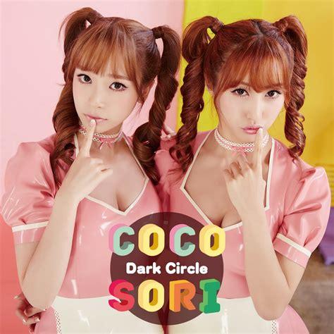 ade k pop asiachan kpop image board cocosori k pop asiachan kpop image board