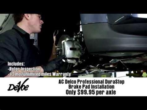 devoe buick service gmc buick service repair change brakes tires specials